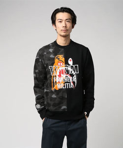 Color Camo Tiger Shark Crewneck - Bape