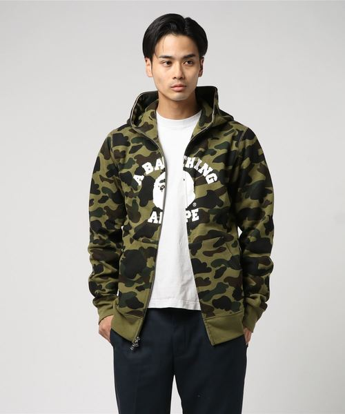 1st Camo College Full Zip (Dark Green) - Bape