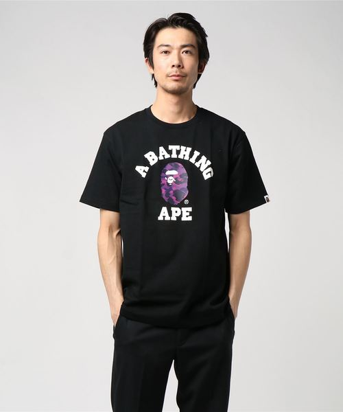 Color Camo College Tee (Black/Purple) - Bape