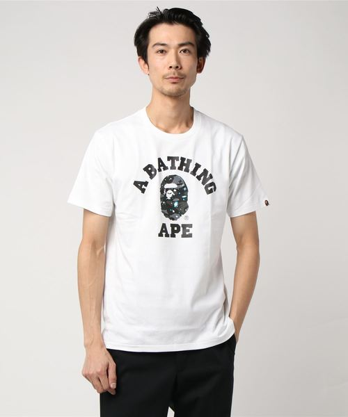 Space Camo College Tee (White) - Bape