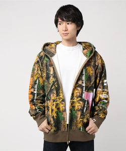 Forest Camo Wide Full Zip Hoodie (Beige) - Bape