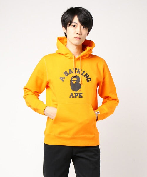 College Heavyweight Pullover (Yellow) - Bape