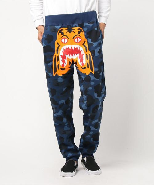 Color Camo Tiger Slim Sweatpants (Blue) - Bape