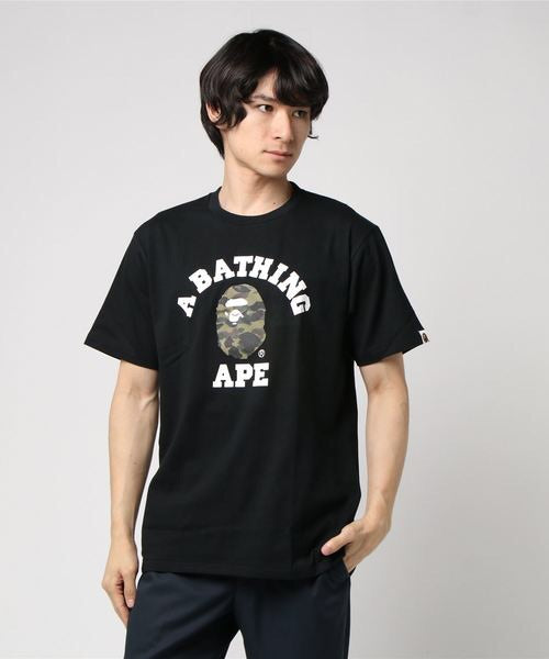 1st Camo College Tee (Black/Dark Green) - Bape