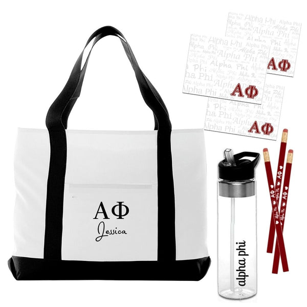 Alpha Phi Bundle I Ready for Class I Optional Personalization