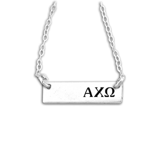 Alpha Chi Omega Bar Necklace in Sterling Silver. Quality sorority jewelry that lasts. #AlphaChiOmega recommended one size fits all sorority gift. Shop #AXO