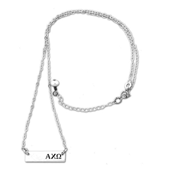 Alpha Chi Omega Bar necklace with adjustable chain.
