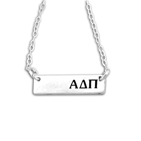 Alpha Delta Pi Bar Necklace in Sterling Silver. Quality sorority jewelry that lasts. #AlphaDeltaPi recommended one size fits all sorority gift. Shop #ADPI