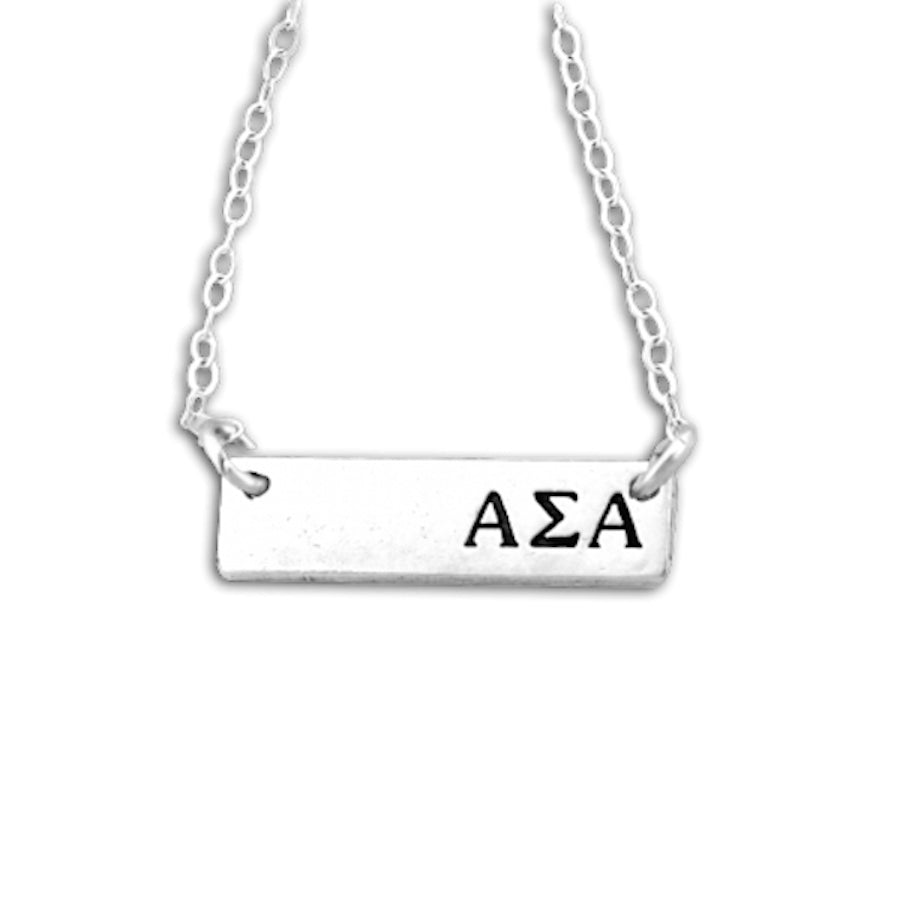 Alpha Sigma Alpha Bar Necklace in Sterling Silver. Quality sorority jewelry that lasts. #Alpha Sigma Alpha recommended one size fits all sorority gift.