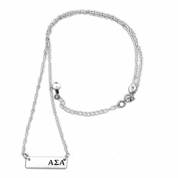 Alpha Sigma Alpha Bar necklace with adjustable chain.