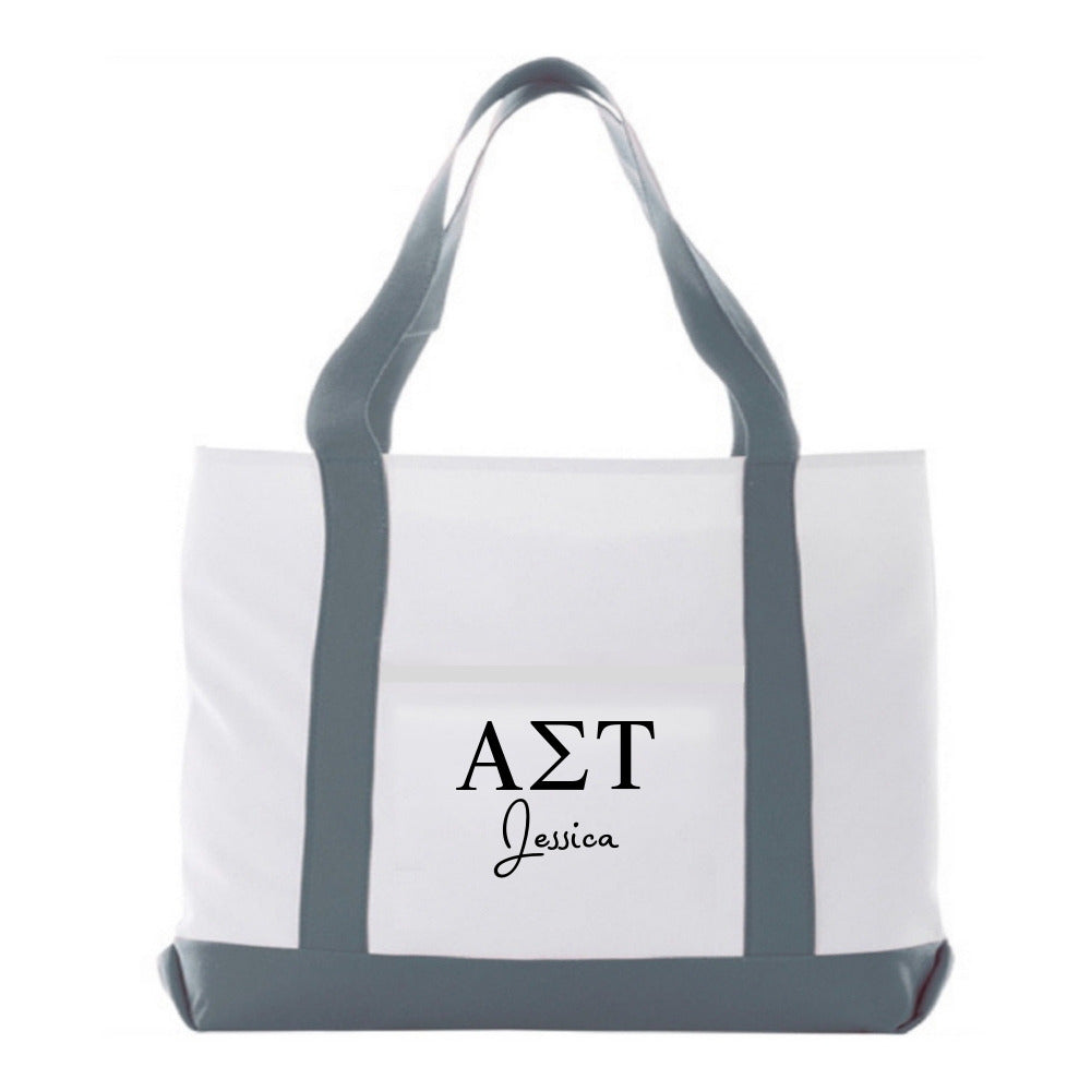 Personalized Alpha Sigma Tau bag, oversized overnight tote or book bag.