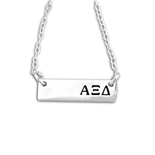 Alpha Xi Delta Bar Necklace in Sterling Silver. Quality sorority jewelry that lasts. #AlphaXiDelta recommended one size fits all sorority gift. Shop #AXID