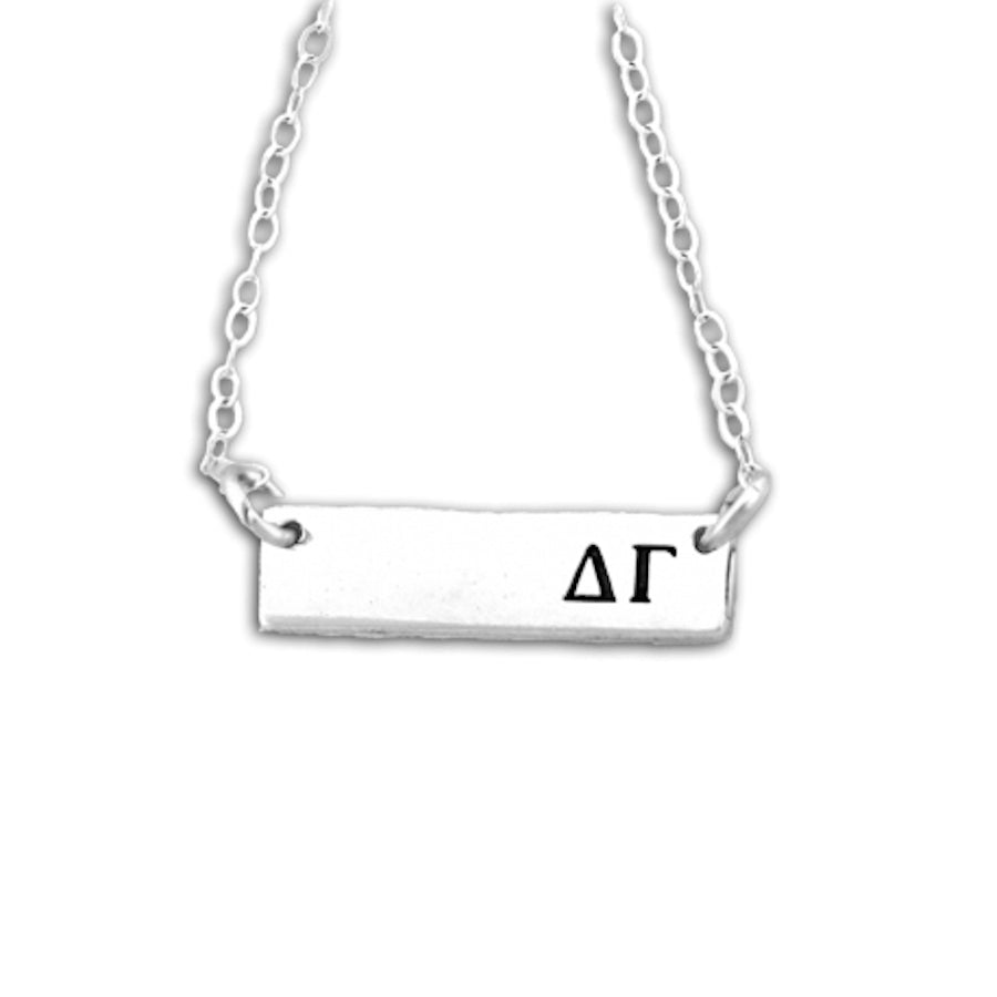 Delta Gamma Bar Necklace in Sterling Silver. Quality sorority jewelry that lasts. #DeltaGamma recommended one size fits all sorority gift. Shop #DG