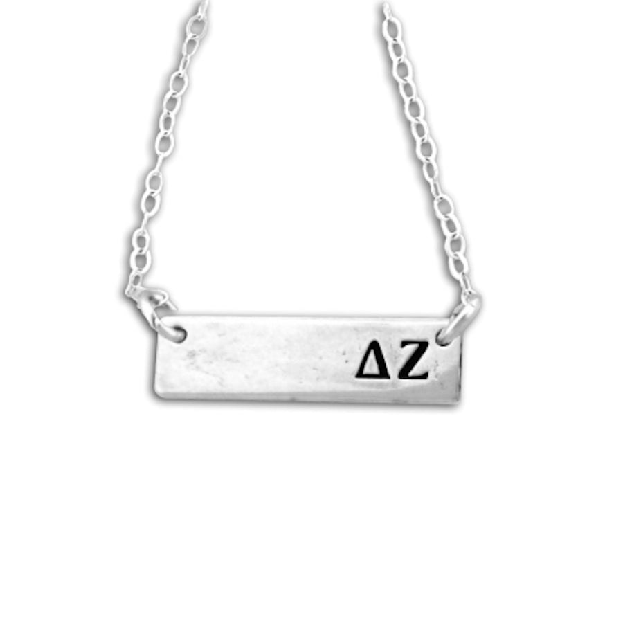Delta Zeta Bar Necklace in Sterling Silver. Quality sorority jewelry that lasts. #DeltaZeta recommended one size fits all sorority gift. Shop #DZ