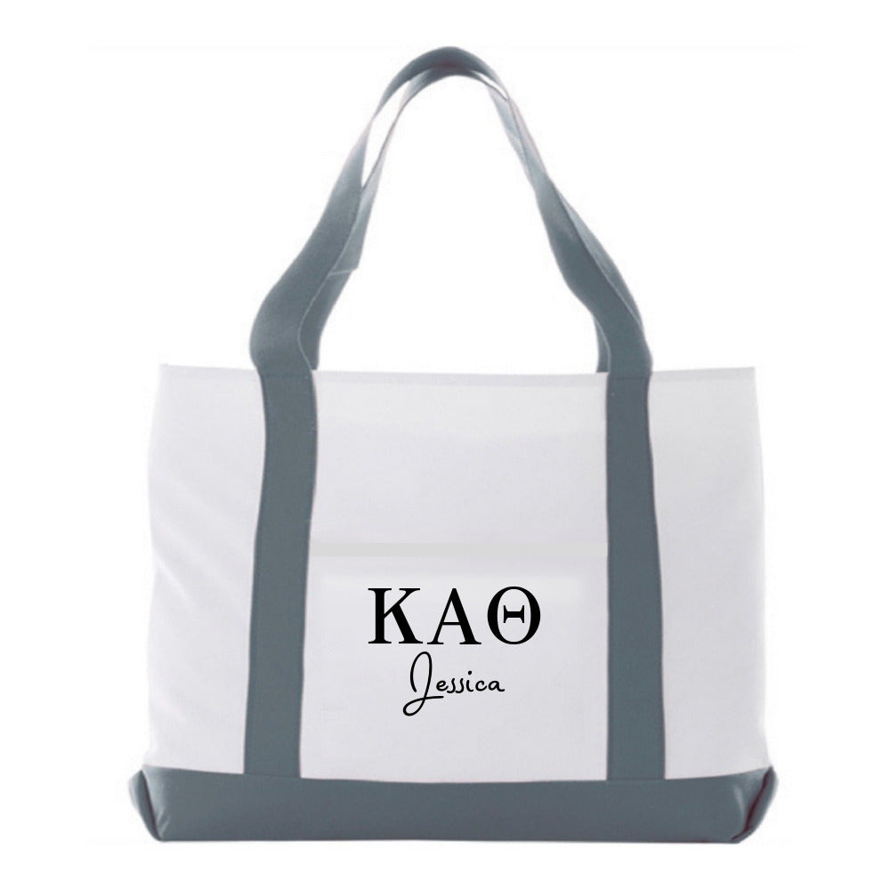 Personalized Kappa Alpha Theta bag, oversized overnight tote or book bag.