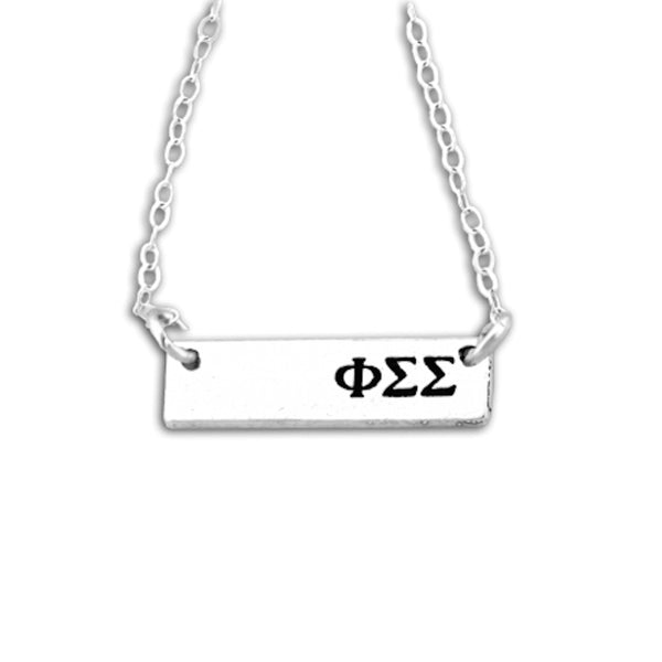 Phi Sigma Sigma Bar Necklace in Sterling Silver. Quality sorority jewelry that lasts. #PhiSigmaSigma recommended one size fits all sorority gift.