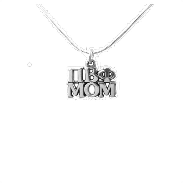 Pi Beta Phi Mom Charm. Sterling Silver.