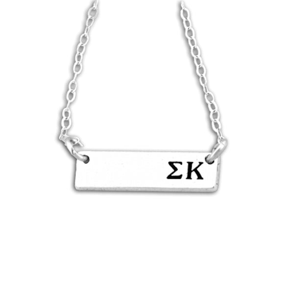 Sigma Kappa Bar Necklace in Sterling Silver. Quality sorority jewelry that lasts. #SigmaKappa recommended one size fits all sorority gift.