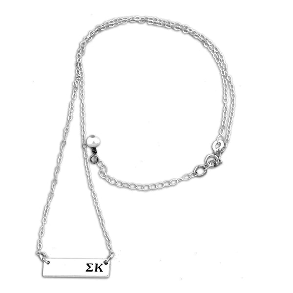 Sigma Kappa Bar necklace with adjustable chain.
