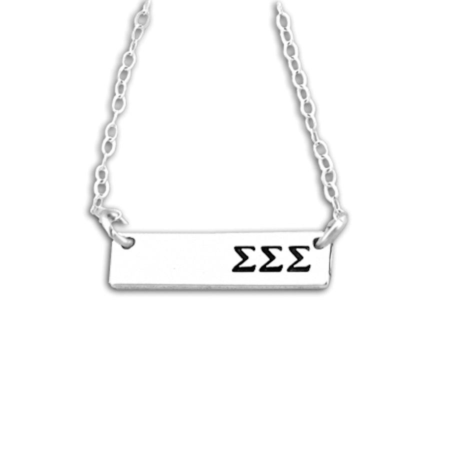 Tri Sigma Bar Necklace in Sterling Silver. Quality sorority jewelry that lasts. #TriSigma recommended one size fits all sorority gift. Shop #SigmaSigmaSigma