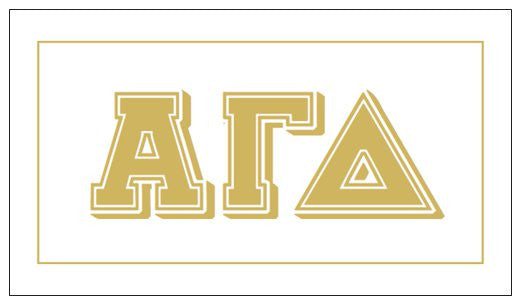 Alpha Gamma Delta Gift Card . Metallic Gold