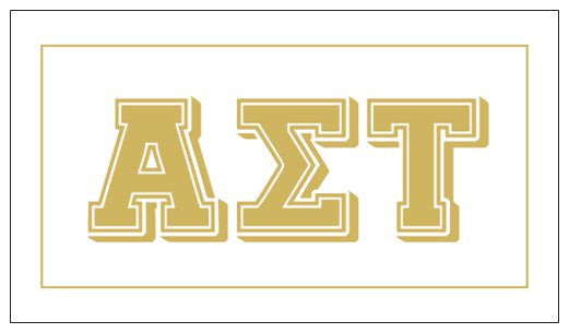 Alpha Sigma Tau Gift Card . Metallic Gold