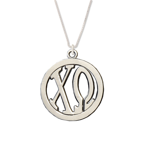 Chi Omega Charm: Large Greek Monogram in Beautiful Sterling Silver. Shop #ChiOmega jewelry at M&D Sorority Gifts.  200+ #CHIO products available. #mdsororitygifts