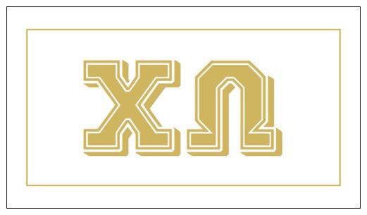 Chi Omega Gift Card . Metallic Gold
