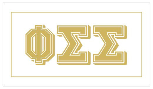 Phi Sigma Sigma Gift Card . Metallic Gold