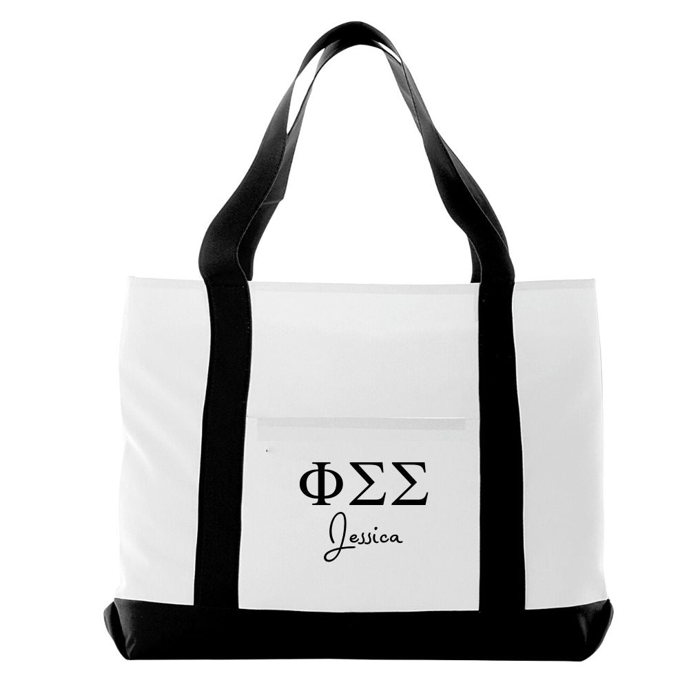 Phi Sigma Sigma Bag I Large Tote I Optional Personalization