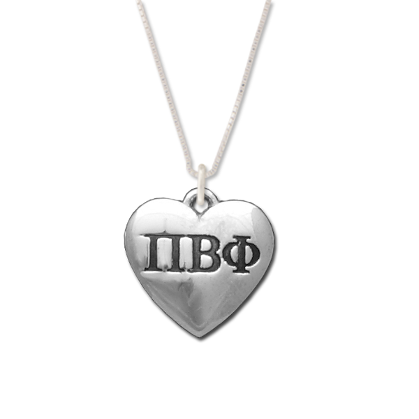 Pi Beta Phi charm in sterling silver for a beautiful sorority necklace.