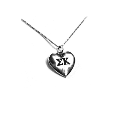 Sigma Kappa charm in sterling silver for a beautiful sorority necklace.