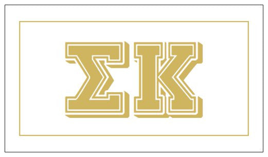 Sigma Kappa Gift Card . Metallic Gold