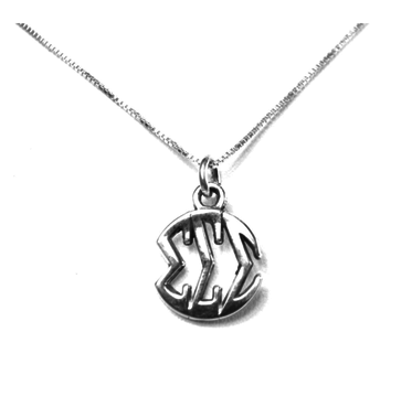 Sigma Sigma Sigma Charm Sterling Silver Monogram Circle Drop. Chains available.
