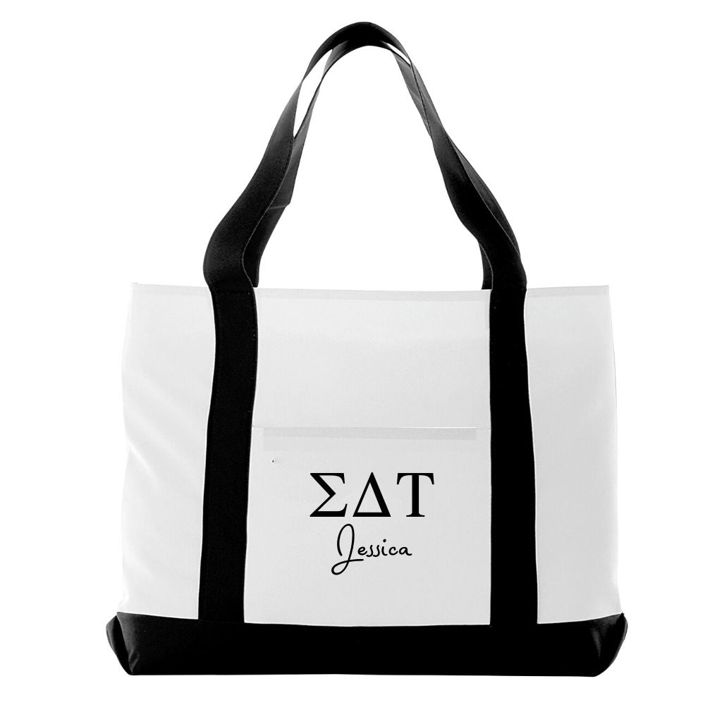 Sigma Delta Tau Bag I Large Tote I Optional Personalization