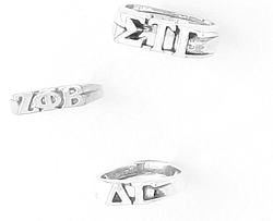 Alpha Sigma Tau Ring . Block Greek Letters . Sterling Silver