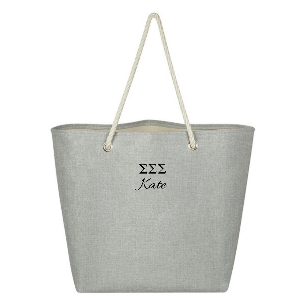 Personalized Tri Sigma bag, oversized overnight tote or book bag.