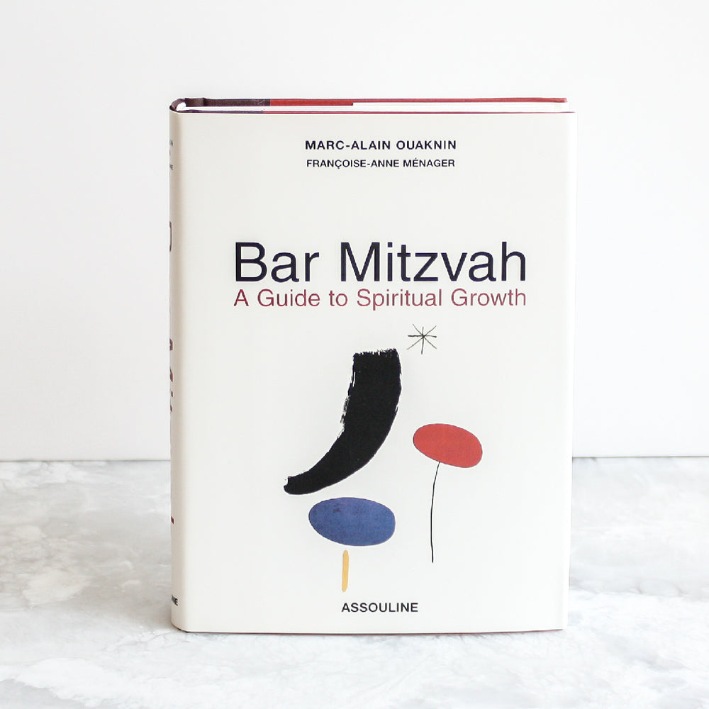 Bar Mitzvah - A Guide To Spiritual Growth by Assouline