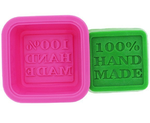 Square 100% Handmade molds, 10 pcs - Yacht Bath and Body