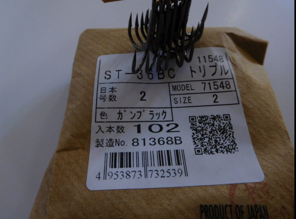 50 Pack Owner ST-36 Treble Hooks (SIZE 1/0)