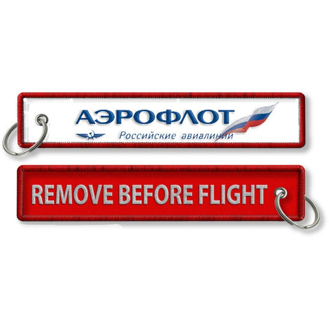 Aeroflot Remove Before Flight Key Chain