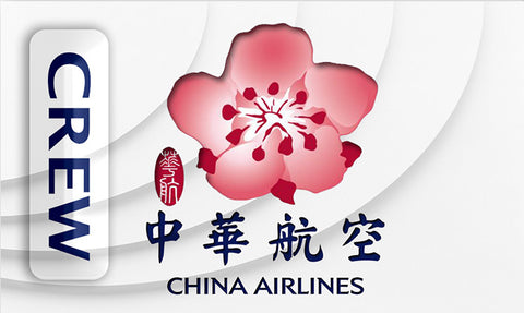 China Airlines Logo White -stickers