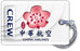 China Airlines Logo White