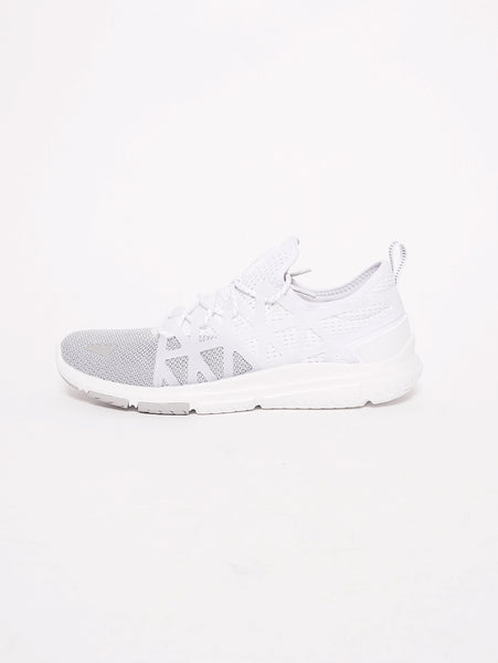 Sneaker Train 200 Bianco