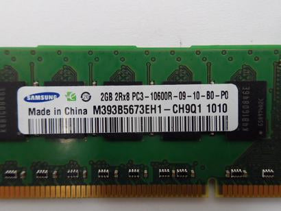 HP/Samsung 2GB PC3-10600 DDR3-1333MHz 240-Pin DIMM