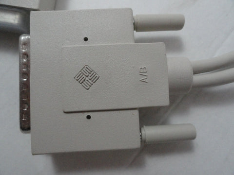 SUN 2 Way Parallel Splitter Cable