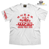 OFFICIAL Theodore Racing 2016 Macau GP T Shirt