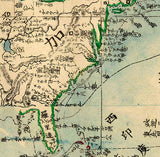 Old japanese map of the world fine print ancientshades old japanese map of the world fine print gumiabroncs Images