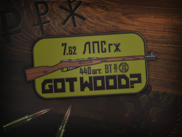 Got Wood - Patch (Backorder)