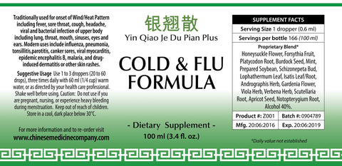 Cold & Flu Formula Organic Concentrated Herbal Extract 100ml Label information